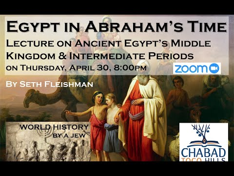 Abraham in ancient egypt (z03) by seth fleishman / world history by a jew™